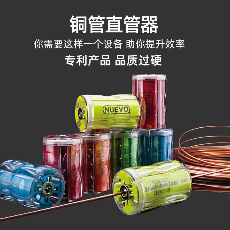 铜管拉直器 铝管调直器电线拉直 铜线校直器 直管器