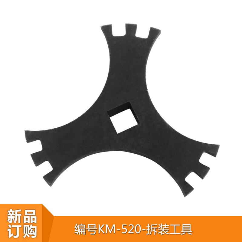 新品订购通用雪佛兰别克凯迪拉克 编号KM-520 拆装工具