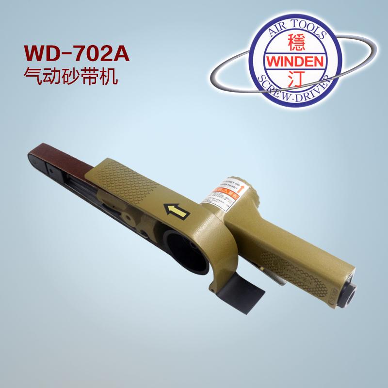 台湾A.winden稳汀 打磨机|气动砂带WD-702A 砂带机磨