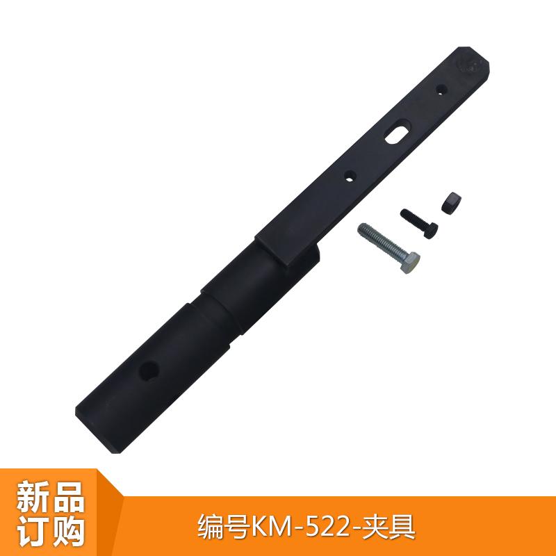 新品订购通用雪佛兰别克凯迪拉克 编号KM-522 夹具