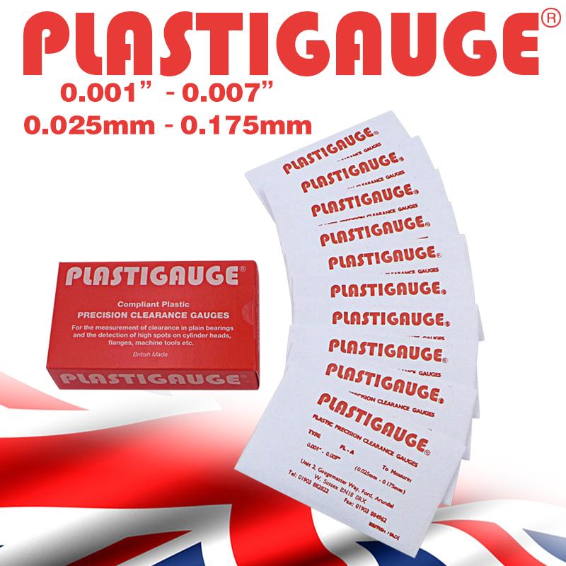 英规原厂PL-A塑料间隙规 量规轴瓦间隙规0.025-0.175mm